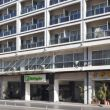 Holiday Inn Thessaloniki Hotel